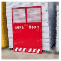 新乡电梯防护门尺寸要求/人货电梯防护门价格介绍