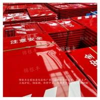 郑州 施工现场工地室内电梯防护门 电梯防护门厂家