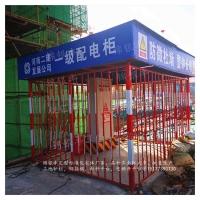 拼装型 建筑工程临时用电配电箱防护棚的要求