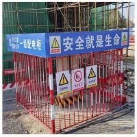 二级配电箱防护棚尺寸 |二级配电箱标准配置|供应商
