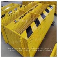 安全文明工地标准 建筑施工护栏网