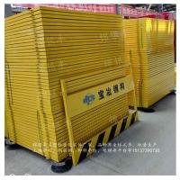 宝冶建筑工地施工围栏网 楼层基坑临边防护网,防护栏