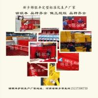 中国六冶,中建七局定型化建筑护栏,临边防护生产厂家