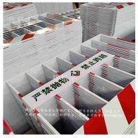 北京城建基坑临时围栏定做基坑栏杆供应商