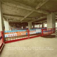新乡基坑临边护栏价格@郑州竖管基坑临边护栏厂家