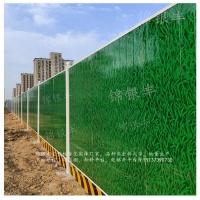 开封绿色施工围挡 洛阳工地施工围挡 生产厂家