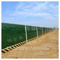 河南安陽綠彩鋼圍擋 簡易彩鋼施工圍擋 工地用圍擋