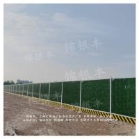 河南洛陽施工圍擋護欄廠家  新鄉安陽施工圍擋護欄