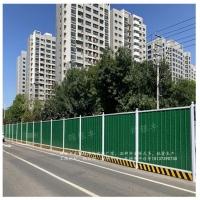河南鶴壁地鐵彩鋼圍擋 彩鋼圍擋工藝 廠家聯系方式