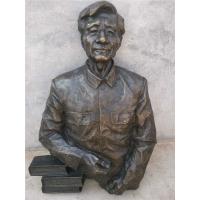 鹽城定做人物雕塑 校園人像雕塑  不銹鋼人物雕塑