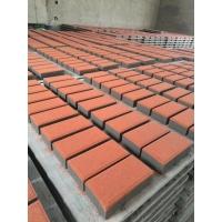 面包砖草坪砖河道护坡砖水泥标砖透水砖植草砖水泥制品水泥砖