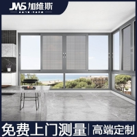 加维斯 120系统断桥推拉窗 窗纱一体推拉窗 防盗窗 隔音窗