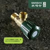 全铜冷热水阀门开关水家用4分全铜角阀水司令专利手轮