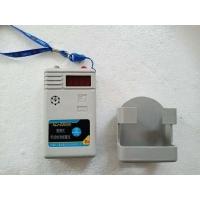 AZJ-2000型便攜式甲烷檢測報警儀