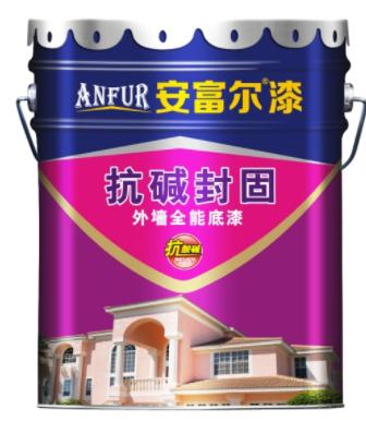 安富尔漆抗碱封固外墙全能底漆厂房涂料包工包料