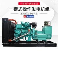 玉柴200KW发电机组,新弘源200千瓦柴油发电机组,全国联