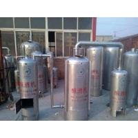生产白酒过滤容器