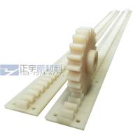 绝缘浇筑含油PA66尼龙制品 塑料板尼龙加工异形件件