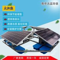 南京环保设备厂家直厂 太阳能发电河道增氧机 太阳能曝气机