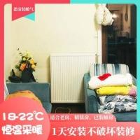 上海暖氣片安裝 老房子明裝暖氣片 別墅墻暖供暖