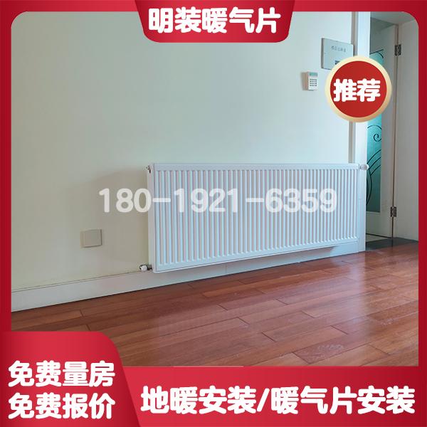 德国凯美卫浴暖气片,上海明装暖气片安装公司