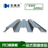 楼承板衔架影响价格因素及楼承板批发价格