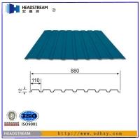 屋面彩鋼板廠家直銷   屋面彩鋼板廠家批發