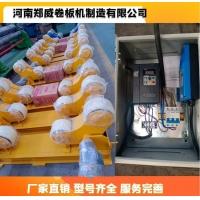 山西10吨滚轮架价格-郑威自调滚轮架变频调速配无线遥控