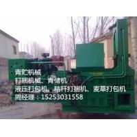 专业生产机械式各样麦草打包机