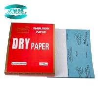 打磨抛光砂皮纸 木工打磨砂纸 双鹅牌高精度砂纸