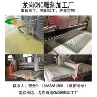 深圳0.5mm黃色環氧板加工