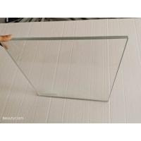 防彈玻璃 防彈隔音玻璃