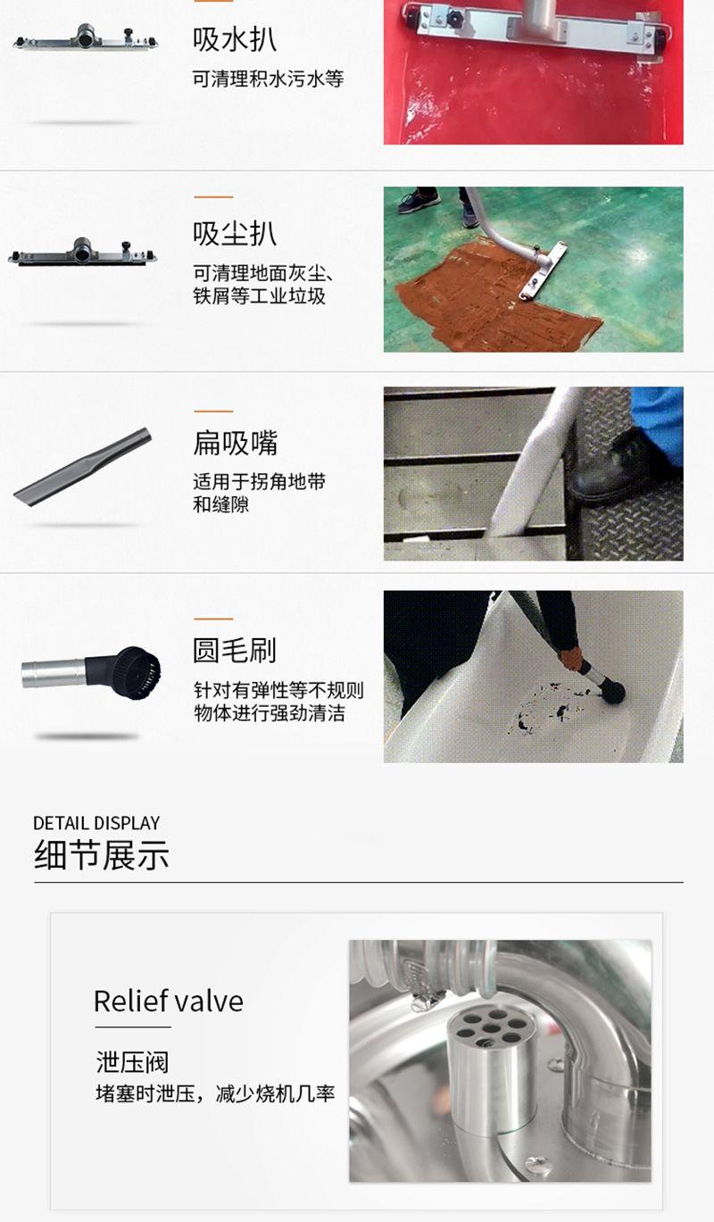 四川工业吸尘器 吸金属碎屑粉末大功率吸尘器