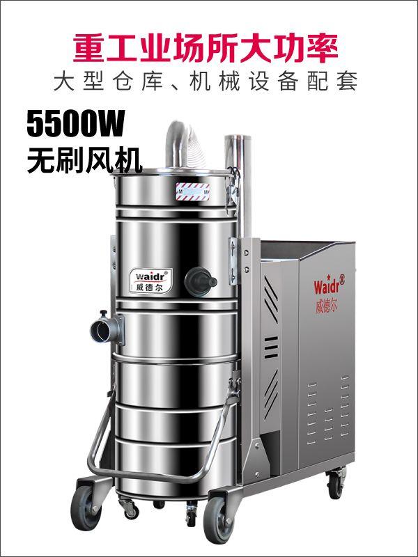 四川工业吸尘器