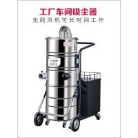 机械铸造工业吸尘器 制造业车间吸尘机