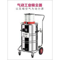 重庆气动吸尘器 WADIR80L制造业吸铁屑粉尘机