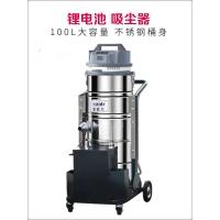 四川锂电池吸尘器 电瓶大功率吸尘机