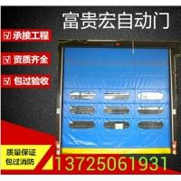 供应惠州PVC软帘门 车间透明快速门 咱老百姓最信赖的产品