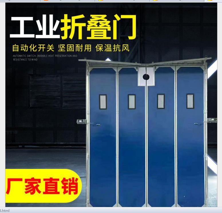 批发电动折叠门 钢制多扇折叠伸缩门全国免费安装