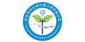西安水云间环境工程有限公司