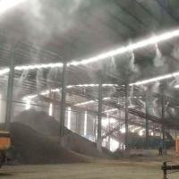 西安廠礦工地智能控制噴霧噴淋降塵系統,干霧降塵