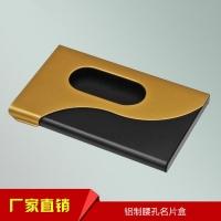 东莞厂家供应铝制超薄名片盒 商务用腰孔名片盒可订制