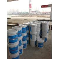天津直销环氧胶泥,环氧修补砂浆