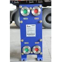 耐腐蚀用板式换热器生产