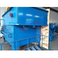 污水處理設備 蔚領聯創氣浮機 廠家直銷廢水處理產品