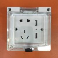 戶外防暴雨防水五孔插座帶USB手機充電插座