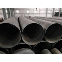 定制加工钢板卷管 厚壁卷管 大口径厚壁卷管