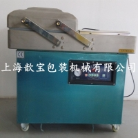 上海歆寶全自動400/2S雙式真空包裝機