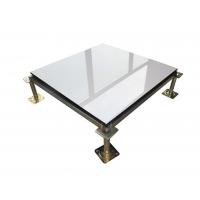 甘肃美露陶瓷防静电地板 防火耐磨静电陶瓷贴面 机房架空地板