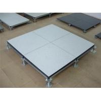 南京美露地板直营报价/美露全钢微边防静电地板价格